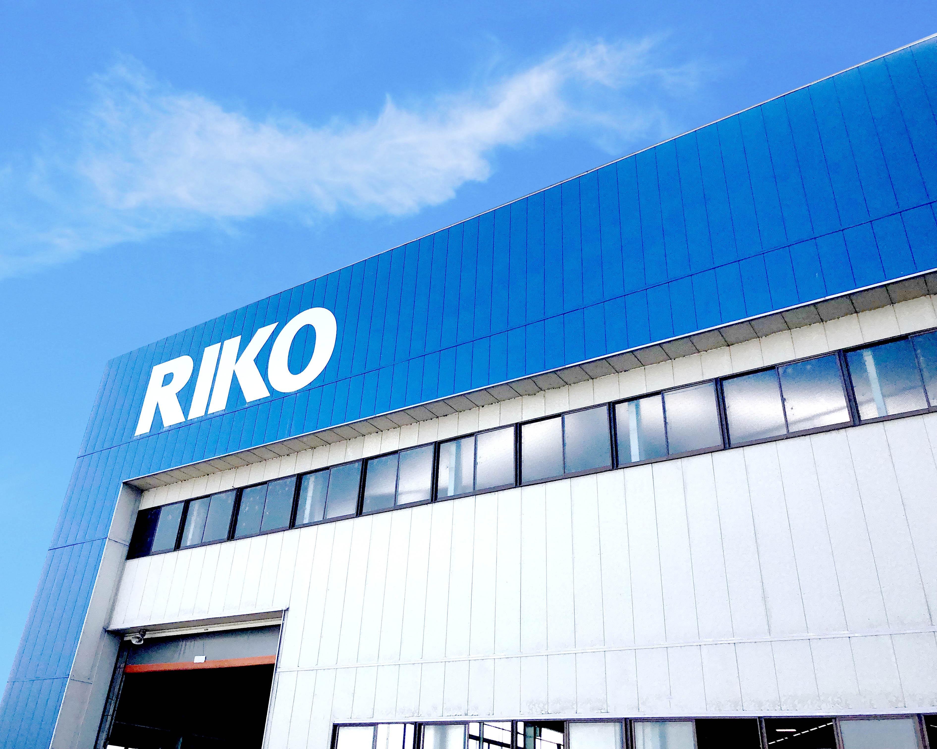 RIKO工業外観2